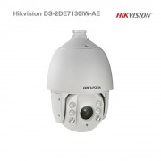 Hikvision DS-2DE7130IW-AE 1,3Mpix