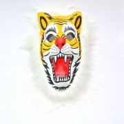 Fancy Dress Lion Tiger Mask Latex Animal Face Mask Costume Party Fancy Mask Cosplay Decorations Face Mask (Assorted)