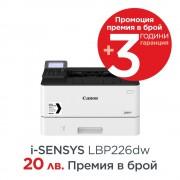 Printer, CANON i-SENSYS LBP226dw, Laser, Duplex, Lan, WiFi (3516C007AA)