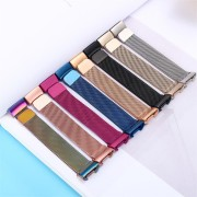 Colorful Milanese Strap Replacement Stainless Steel Watch Band for Fitbit Charge 3
