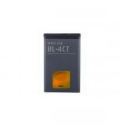 Acumulator Nokia BL-4CT Original