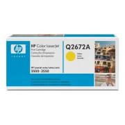 Q2672A Brand New Genuine Retail Original OEM ( FREE GROUND SHIPPING ! ) HEWLETT PACKARD - LASER JET TONERS YELLOW TONER SMART PRINT CART