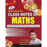 Class Notes of Maths (Hindi) Rakesh Yadav 2017-2018
