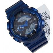 Кварцов часовник Casio G-Shock GA-110NM-2AER