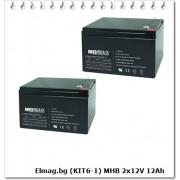 MHB 2x12V 18Ah (KIT7-1)