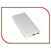 Аккумулятор Xiaomi Mi Power Bank 2 PLM09ZM 10000mAh Silver