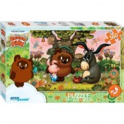 Puzzle Step - Winnie the Pooh, 360 piese (63747)