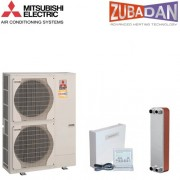 Pompa de Caldura Mitsubishi Electric Zubadan PUHZ-SHW80VHA - Sistem Splitat