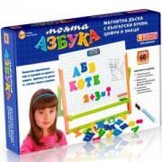 Детски комплект - Магнитна дъска - Моята азбука, 510025
