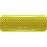 Boxa portabila Sony SRS-XB21 Yellow