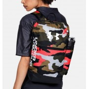 Under Armour UA Patterson Backpack Gray OSFA