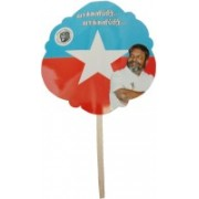 THE ICANS Printed Multicolor Hand Fan(Pack of 1)