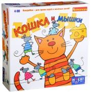 Настольная игра - Кошка и мышки