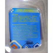ELECTROPRIME® Kids Novelty Educational Solar Powered Mouse Robot Toys Party Bag Filler