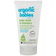 Green People No Scent Baby Wash & Shampoo (150ml)