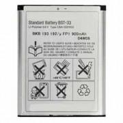 Sony Ericsson BST-33 Батерия за Sony Ericsson