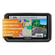 Garmin dēzl™ 770LMT EU - навигация за камиони