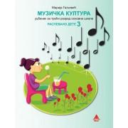 Udžbenik Muzička kultura 3.razred BIGZ