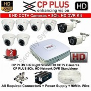 CP Plus 8 Channel DVR Kit With 2 T.B Hard Drive 6 - 1.3 MP Dome Cameras 2 - 1.3 MP Bullet Cameras Power Supply And All Required Accessories