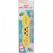 Chu Chu Baby Термочувствительная наклейка-индикатор на бутылочку, для контроля температуры детского питания.