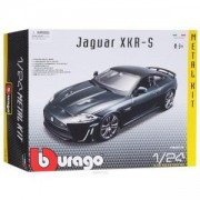 Комплект за сглобяване - Jaguar XKR-S, Bburago KIT, 093528