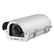 ASTR AS-IPHMT2-24I-P 8mm IP-camera AS-IPHMT2-24I-P-8