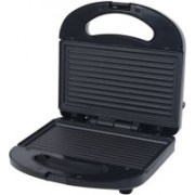 Westinghouse P Grill(Black)