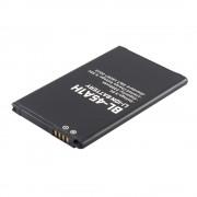 LG K10 akkumulátor 2300mAh, utángyártott
