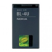 Acumulator Nokia Asha 300 Original