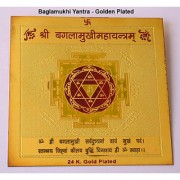 Jewelswonder Prabhu Drishti Bagla Mukhi Yantra