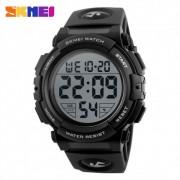 SKMEI 1258 мъжки часовник
