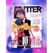 Men's EGG Bitter Volume 7