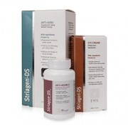 STRIAGEN-DS (Face+Eyes+Capsules) VALUE PACK