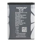Nokia BL-5B батерия
