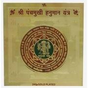 Panchmukhi Hanuman Yantra 4 X 4 INCH