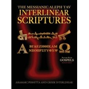 Messianic Aleph Tav Interlinear Scriptures (MATIS) Volume Four the Gospels, Aramaic Peshitta-Greek-Hebrew-Phonetic Translation-English, Red Letter Edi, Hardcover/William H. Sanford