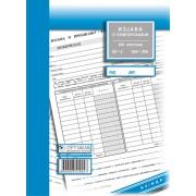 Izjava o kompenzaciji A4/ncr
