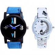 Fancy Number Black Dial And White Peacock Couple Analogue Watch By Vivah Mart