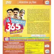 Moonu Wicketinu 365 Runs - 2015 DD 5.1 DVD