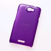 Funda resistente HTC HC C702 para One X