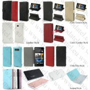"HTC Desire 600 / 606w (калъф кожен) ""Book style"""
