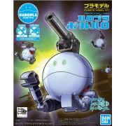 Bandai Gundam - Haropla Ball Haro