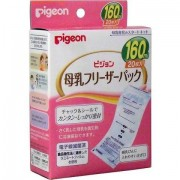 PIGEON-ЯПОНИЯ Пакеты для заморозки грудного молока, 160 мл., 20 шт.