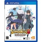 Summon Nights 6 Lost Borders PS Vita