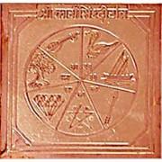 Siddha Kaarya Siddhi Yantra Double Energised By Benificiary Name