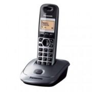 """Безжичен телефон Panasonic KX-TG 2511, 1.4""""(3.56 cm) монохромен дисплей, сребърен"""