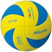 Волейболна топка SYV5, Mikasa, 2710088084