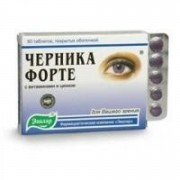 Csernyika Forte Fekete Áfonya Tabletta