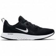 Pantofi sport Nike Legend React AH9438-001