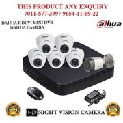Dahua 1 MP HDCVI 8CH DVR + Bullet Camera 1Pcs and Dome Camera 5Pcs Combo